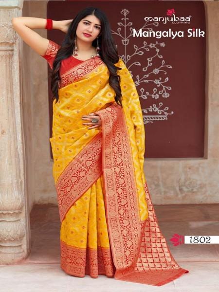 Wedding Season Yellow Colour Soft Silk weaving Saree