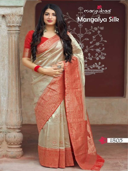Wedding Season Multi Colour Soft Silk weaving Saree