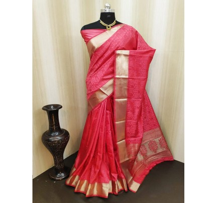 Classic Look Pink Color Satin Silk Saree With AllOver weaving work
