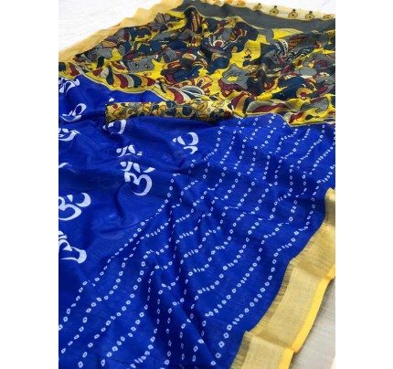 Unique Style Multi Color Soft Linen Digital Printed Saree