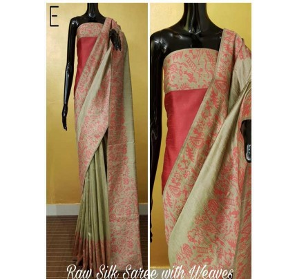 New Eye Catcher Cream Color Raw Silk Saree With mutli color border