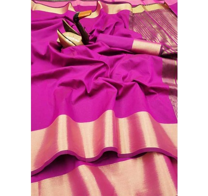 Latest Traditional Look Pink Color Dola Silk Saree With Golden Weaving Border And Weaving Pallu