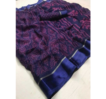 Latest Modern Look Blue Color  Soft Braso Silk Saree