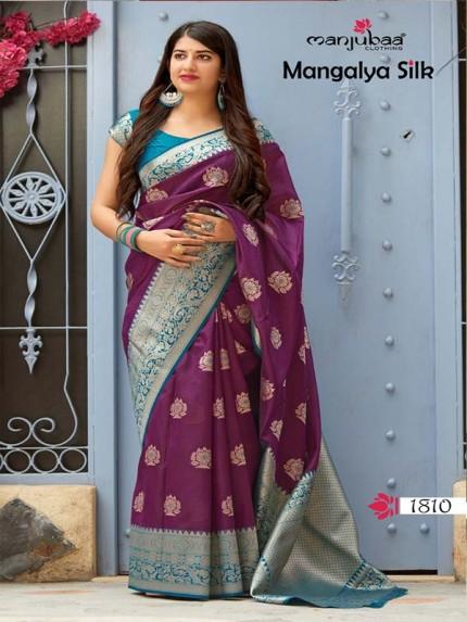 Wedding Season Purple Colour Soft Silk weaving Saree