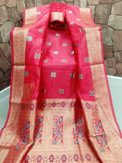 Stunning Pink Color Cotton Silk Saree Full Weaving Work