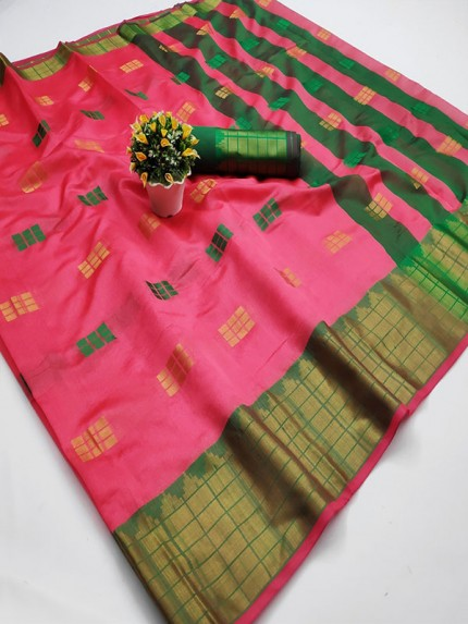 Pretty Look Pink Color Kota Silk Weaving Jacquard Saree with contrast Pallu