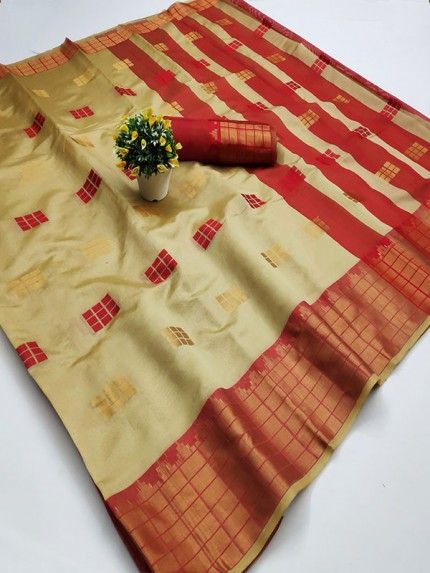 Pretty Look Cream Color Kota Silk Weaving Jacquard Saree with contrast Pallu