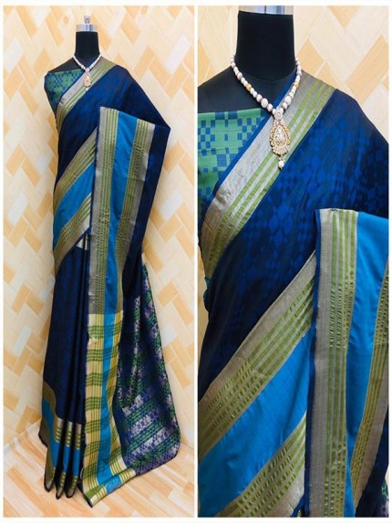 Traditional Look Pure Cotton Silk Saree With Contrast Pallu