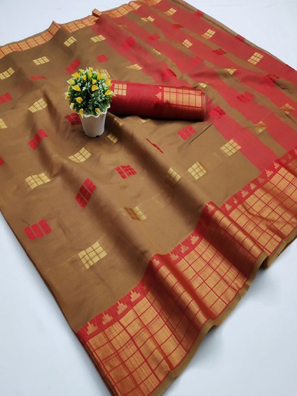 Pretty Look Brown Color Kota Silk Weaving Jacquard Saree with contrast Pallu