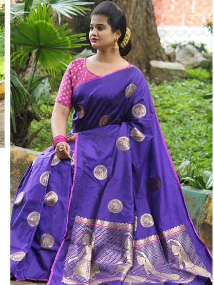 Latest Traditional Look Blue  Color Soft Banarasi Silk Rich Pallu With Checks And Peacock Butta And Full Saree Peacock Butta Saree