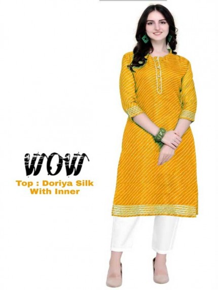Summer Special Yellow color Doriya Silk Kurti