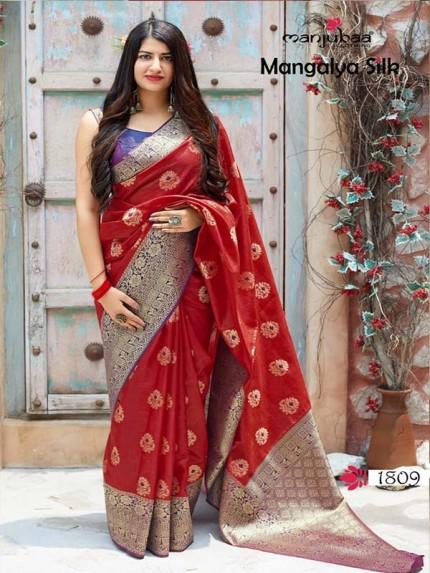 Wedding Season Red Colour Soft Silk weaving Saree