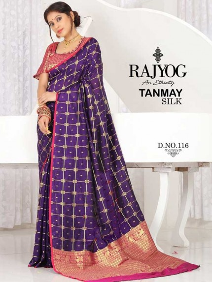 New Trending Purple Colour Soft Weaving Cotton With Jequard Border Saree