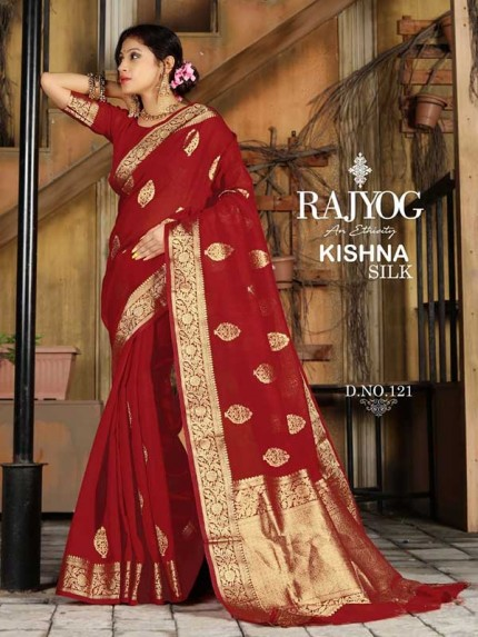 New Trending Red Colour Soft Weaving Cotton With Jequard Border Saree