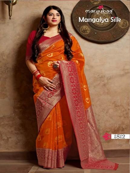 Wedding Season Orange Colour Soft Silk weaving Saree