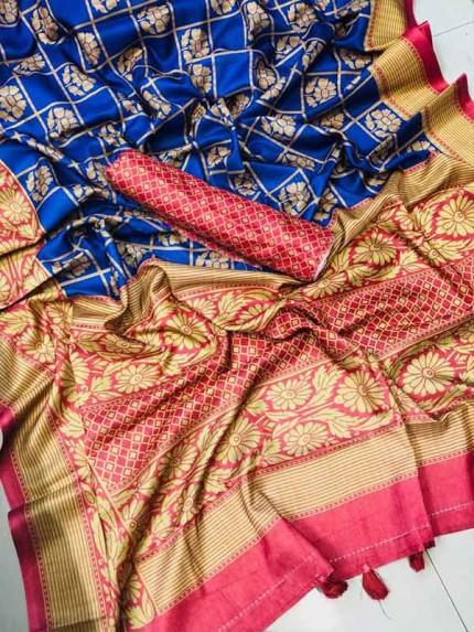 Beautiful Blue Color Cotton Silk Saree