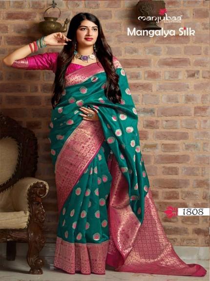 Wedding Season Cyan Colour Soft Silk weaving Saree
