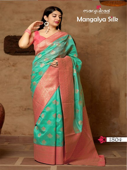 Wedding Season SkyBlue Colour Soft Silk weaving Saree